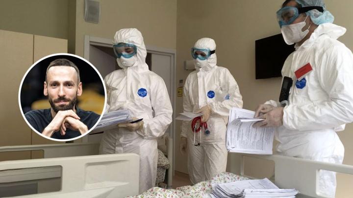 «Лечить меня уже не будут»: дневник самарца, заболевшего коронавирусом