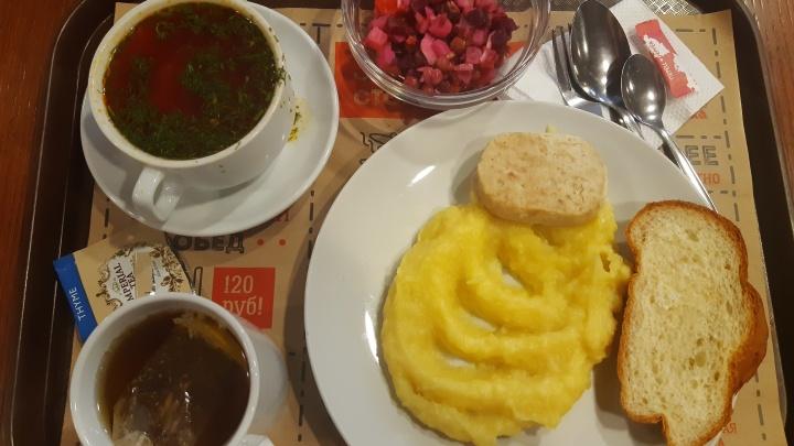 Где быстро и недорого пообедать в центре Архангельска: обзор столовых. Рекомендации читателей