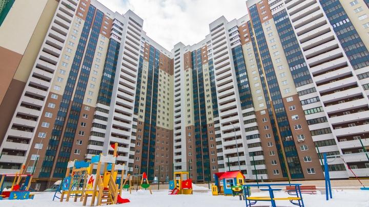 «Если не горит покупать квартиру, отложите до февраля»: эксперт — о ситуации на рынке недвижимости