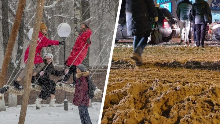 Днем красиво, вечером грязь: как снегопад за несколько часов изменил Ярославль
