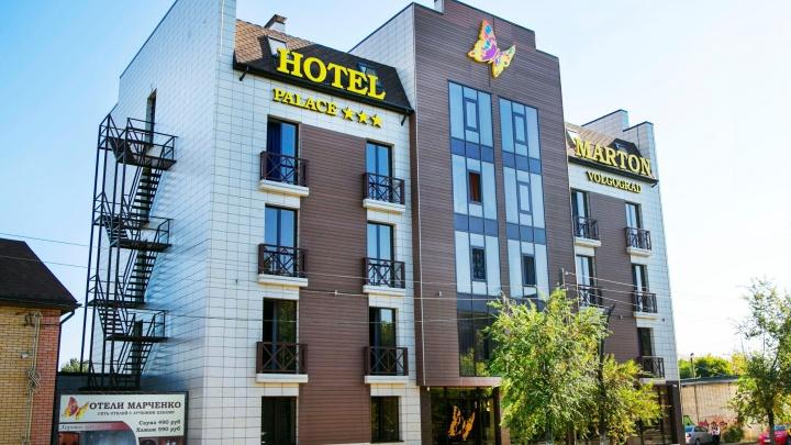 Владелец сети отелей хочет лишить парковок уже построенную гостиницу в Волгограде
