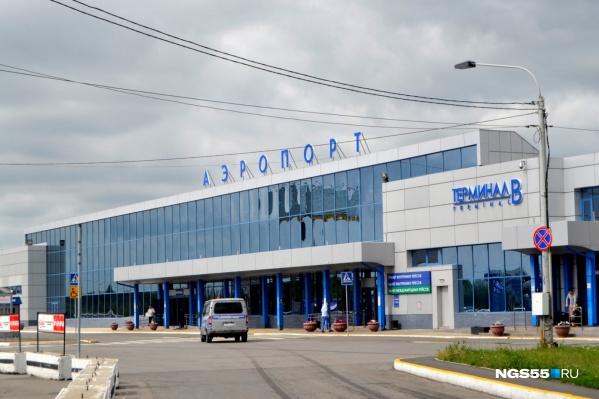 Час назад самолёт вылетел в Домодедово