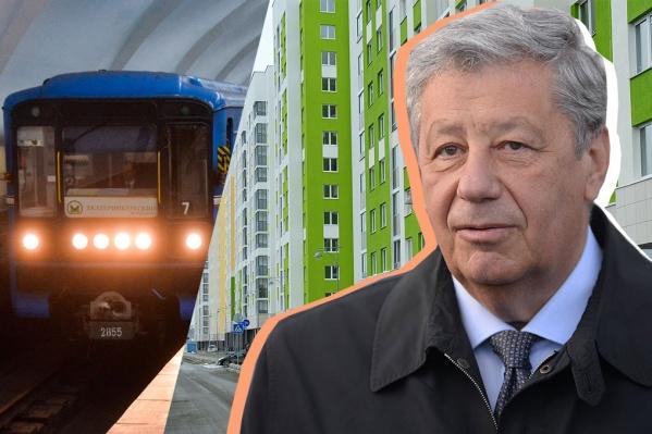 Аркадий Чернецкий сохранил метро и дал старт строительству восьмого района Екатеринбурга