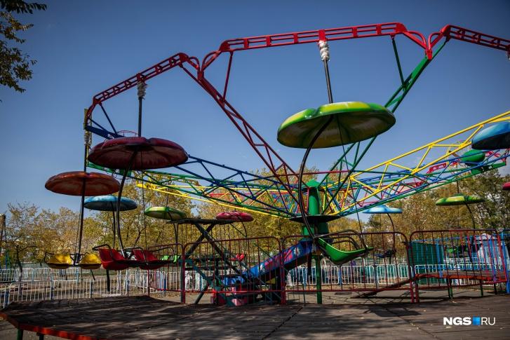 Парк находится на окраине города, вдали от пляжа и туристического района