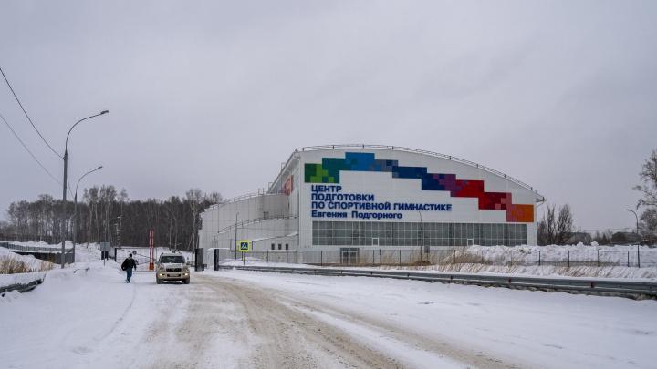 Жалобы на увольнения, снижение зарплат и поборы:в Центре гимнастики Евгения Подгорного разгорелся скандал