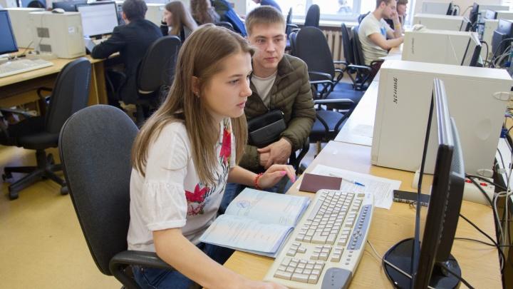 В челябинских вузах рассказали, как будут переводить студентов на дистанционное обучение