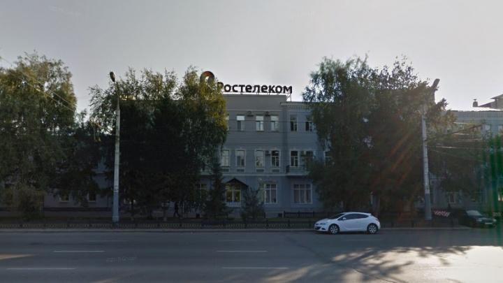 Омский Минздрав решил купить у «Ростелекома» здание за 123 миллиона рублей