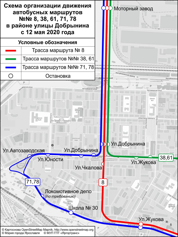Схема движения с 12 мая