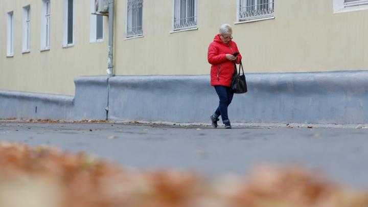 Теплую одежду можно оставить дома: смотрим погоду на 5 ноября в Волгограде