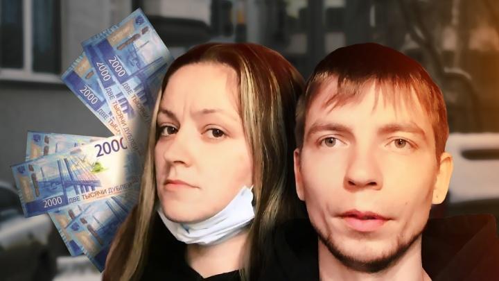 В Екатеринбурге задержали двух аферистов-гастролеров из Перми, раздававших пенсионерам фальшивки