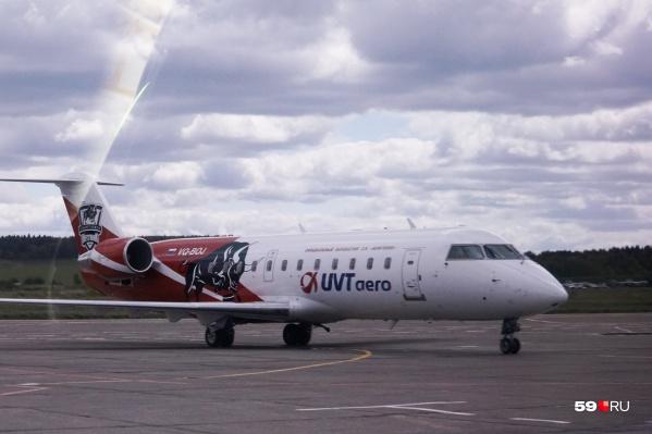 «ЮВТ Аэро» отменяет рейсы в Казань и Нарьян-Мар