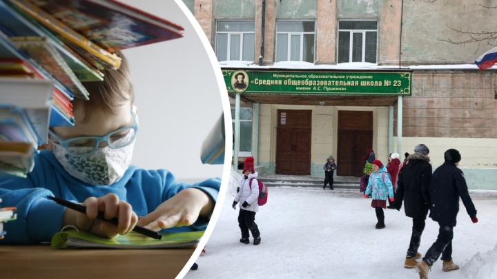 На карантине более 20% учащихся и педагогов: школу №23 перевели на дистант