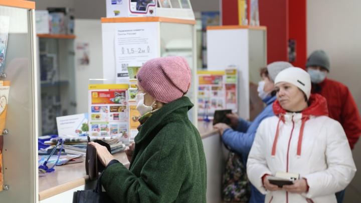 Особый график из-за коронавируса: как работают почтовые отделения в Архангельской области