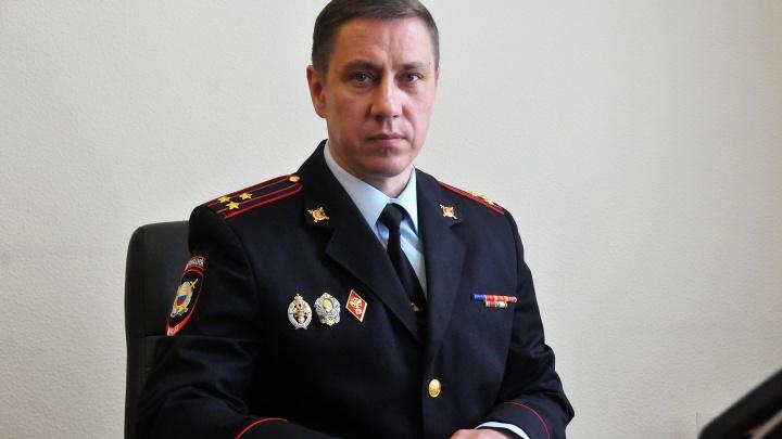 В областном УМВД назначили нового начальника управления экономической безопасности