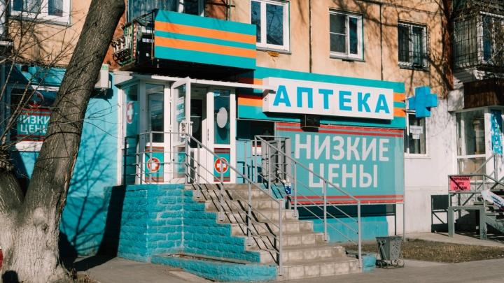Противовирусные препараты пообещали завезти в омские аптеки на следующей неделе