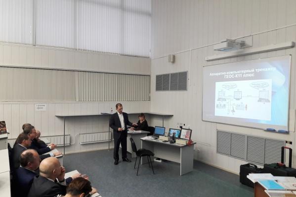Курс Drilling         Well Control Programme в учебном центре «Пермь-нефть»