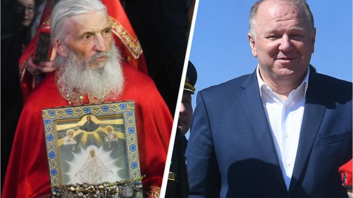 «Я не понимал, что это у нас происходит»: полпред недооценил отлученного от церкви Сергия Романова