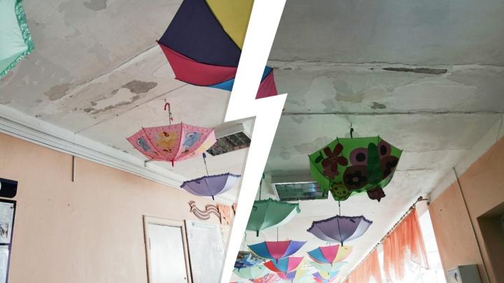 «Требует капитального ремонта». Тюменские чиновники объяснили, когда починят потолки школе на Пермякова