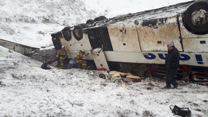 В Тамбовской области назвали имена погибших в автобусе волгоградцев