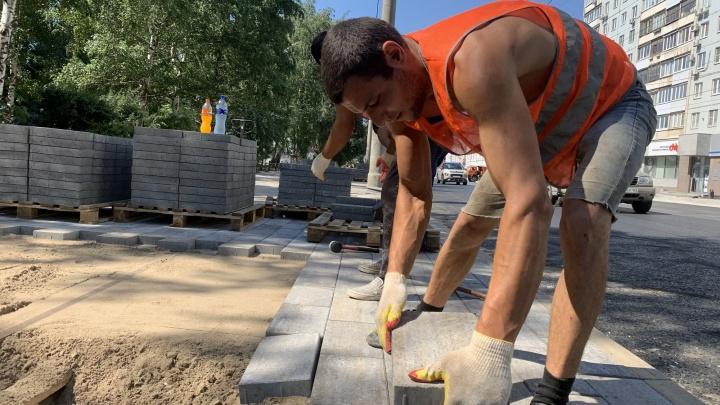 В Самаре тротуары на улице Мичурина выложат плиткой