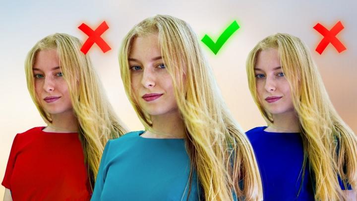 «Выглядите уставшей»: как определить цвета и оттенки, которые вас портят