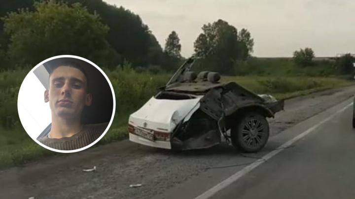 «Машина была распил». Друг погибшего водителя рассказал подробности жуткого ДТП в Искитимском районе
