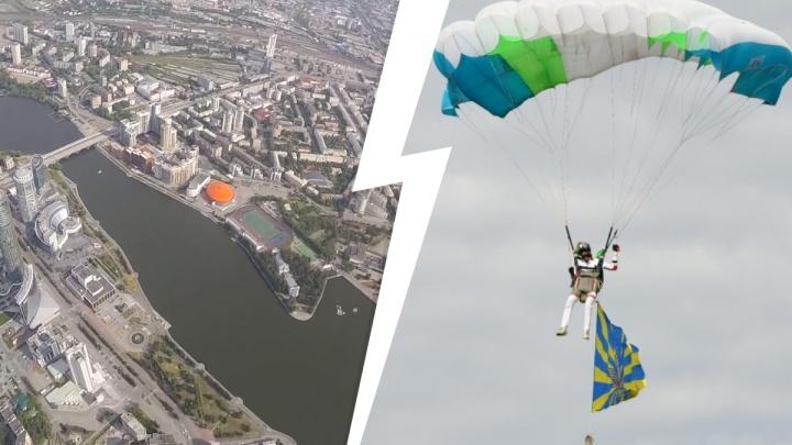 Парашютист сам снял, как приземлился у «Космоса» в Екатеринбурге в День ВДВ: видео