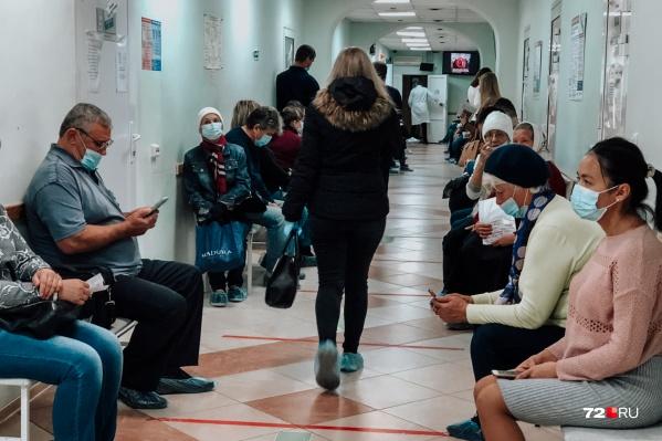 Очереди в поликлиниках