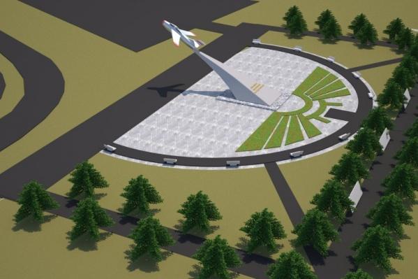Вокруг мемориала хотят разбить парк
