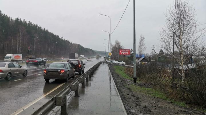 В Екатеринбурге сотрудники ФСБ ликвидировали троих боевиков, которые готовили теракт