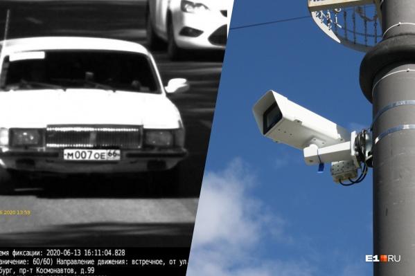 Житель Екатеринбурга Алексей Вяткин получил штраф за превышение скорости, но он уверен, что не нарушал ПДД