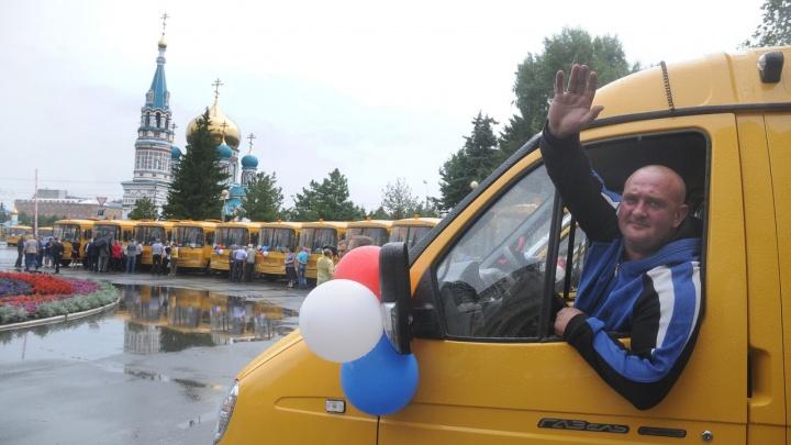 Для омских школьников пообещали купить 51 новый автобус