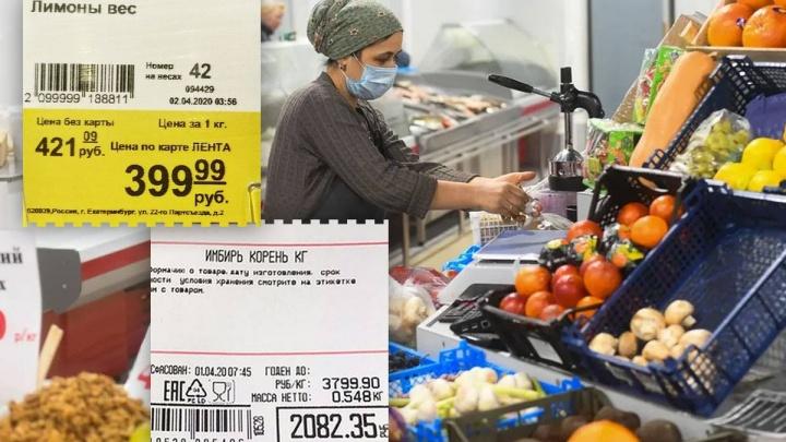 Вырастут или нет? Что будет с ценами на продукты из-за коронавируса и экономического кризиса