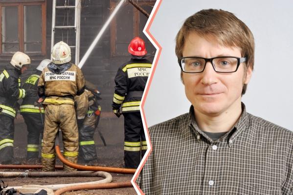 Ночной пожар в Переславле унес жизнь преподавателя Тимура Первина