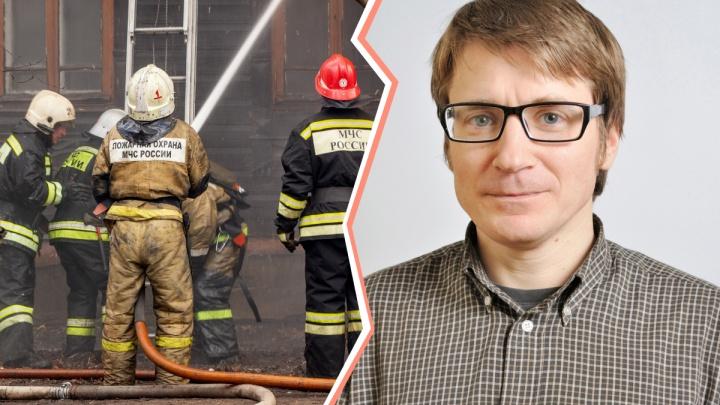 Дочка осталась без отца: в Переславле-Залесском в пожаре погиб преподаватель школы искусств