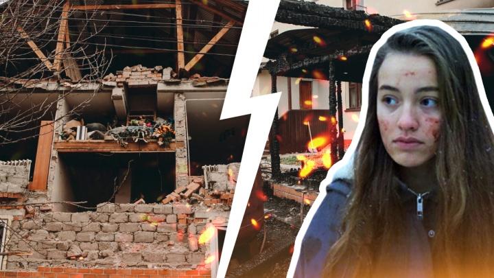 Дома, которые разрушил газ: что происходит в Метелёва спустя неделю после взрыва