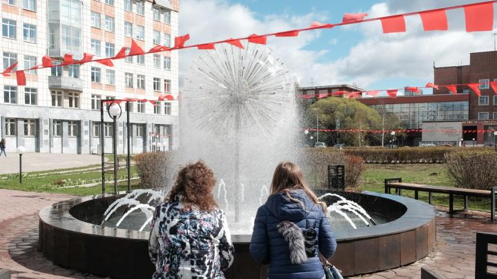 Пермский университет впервые попал в список 1000 лучших вузов планеты