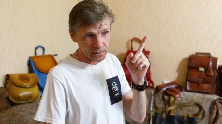 «Люблю свой труд и обесценивать не собираюсь»: волгоградец сменил десяток профессий и стал известным кожевником