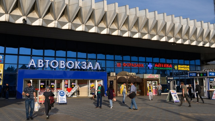 «Донавтовокзал» рассказал, какие маршруты открыты в Ростовской области