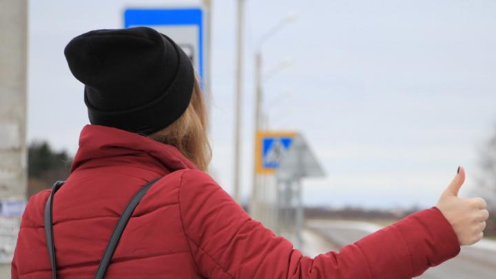 15-летняя девочка из Архангельской области сбежала из дома и доехала автостопом до Москвы