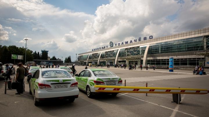 У девяти человек, прилетевших в Новосибирск из Киргизии, обнаружили коронавирус