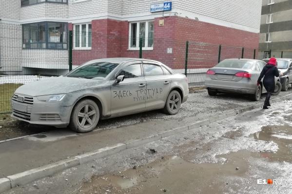 Водитель Audi явно взбесил кого-то из проходящих мимо пешеходов, и ему оставили «записку» прямо на боку автомобиля