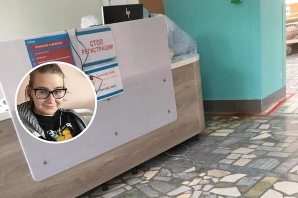 В больнице Елена уже четыре дня