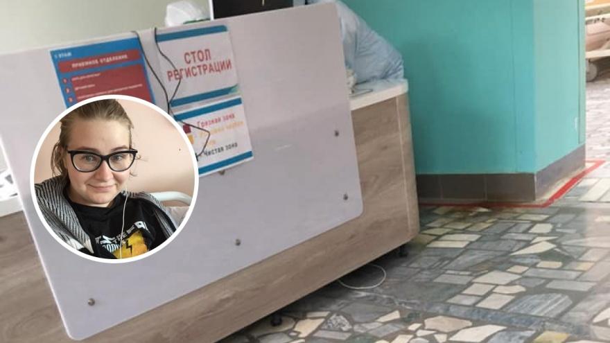 «Соседка по палате очень тяжело дышит»: уфимка — о лечении в ковид-госпитале