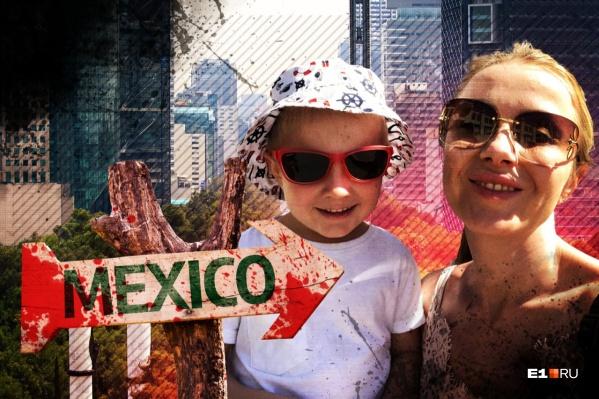 Елена жила с мужем в Мексике полгода, там у нее родился мальчик Юра, потом она рассталась с мужем и уехала в Россию