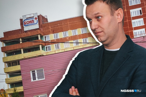У Навального обнаружили проблемы с обменом веществ