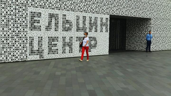 В Екатеринбурге придумали, как культурно поблагодарить медиков за борьбу с COVID-19