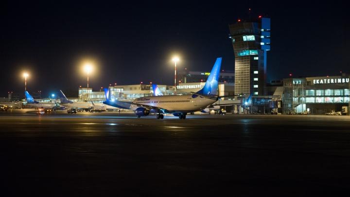 «Победа» до мая отменила все рейсы в Израиль из-за коронавируса
