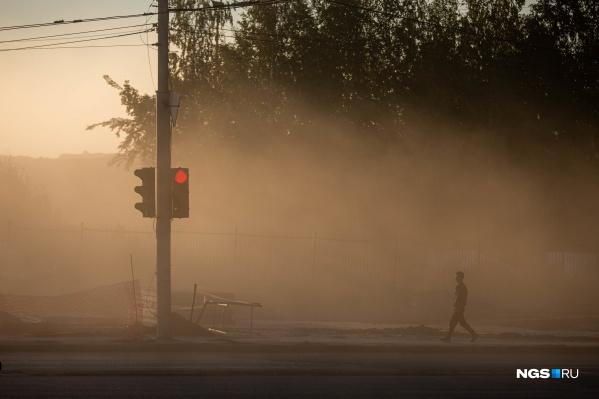 Утром в Новосибирске возможны туманы и ухудшение видимости