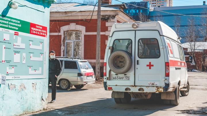 Новый рекорд: в Пермском крае коронавирус подтвердился за сутки у 104 человек